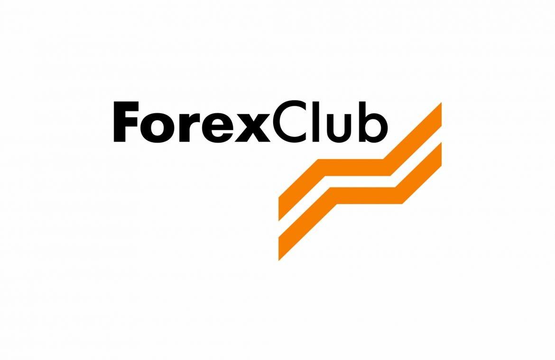 Отзывы о форекс-брокере Fxclub: детальный обзор компании
