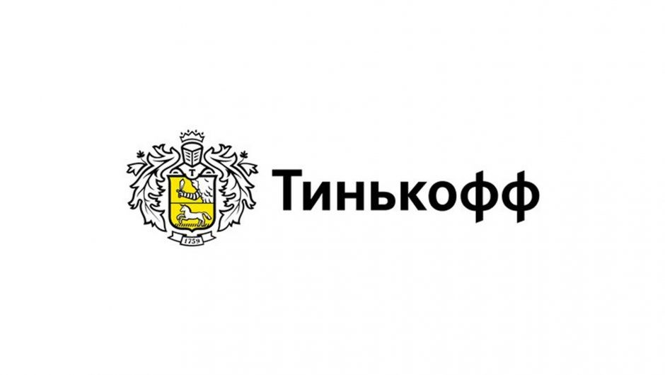 Брокер Tinkoff: обзор предложений и отзывы потребителей