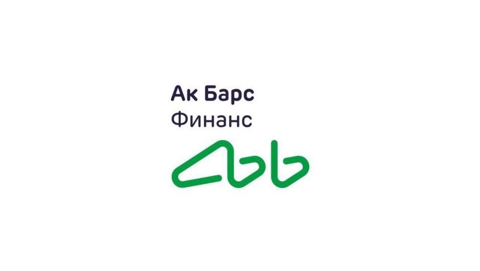 """Обзор брокера """"АК БАРС Финанс"""": тщательная проверка деятельности и изучение отзывов"""
