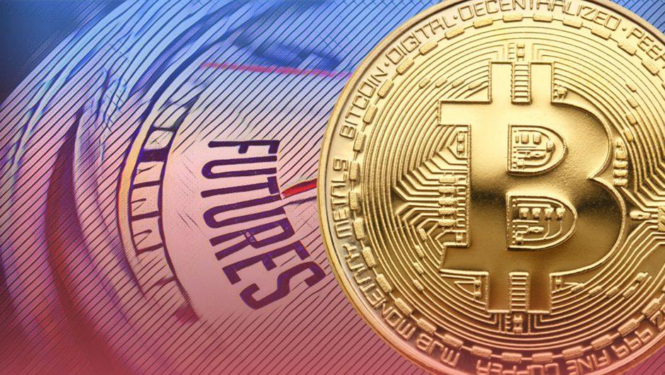 Что такое биткоин-фьючерсы: несколько интересных фактов