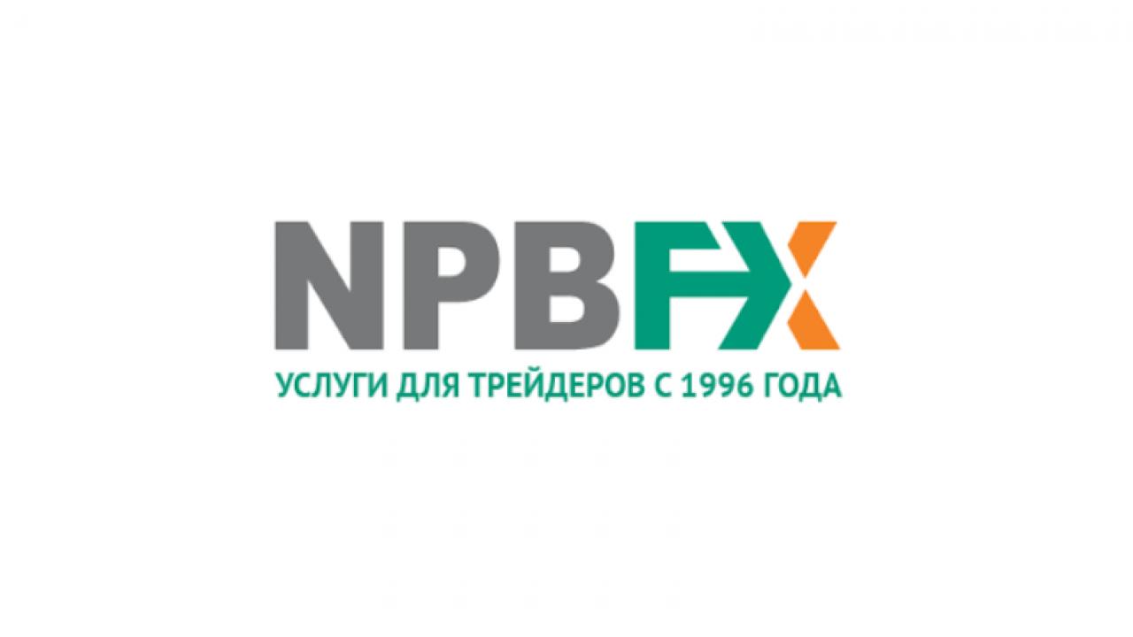 Брокерская компания NPBFX: обзор, отзывы