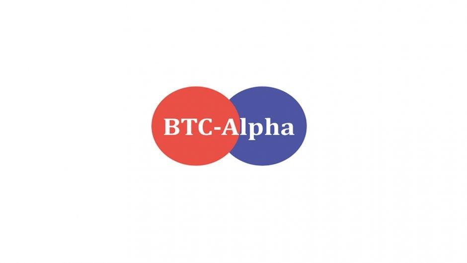 Обзор криптовалютной биржи BTC-Alpha и отзывы клиентов