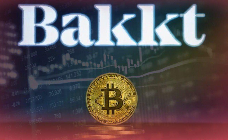Платформа Bakkt объявила о запуске опциона на биткоины и наличные фьючерсы