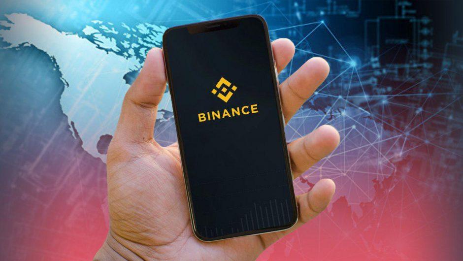 Приложение Binance для iOS позволит осуществлять маржинальную торговлю в BTC и ETH