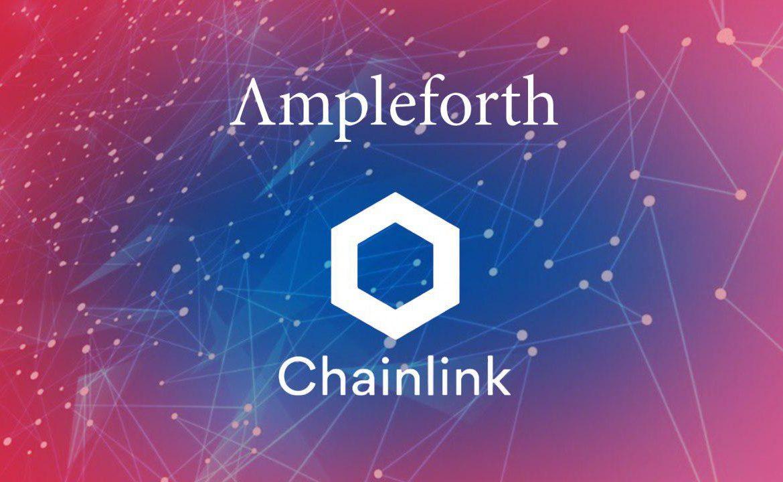 Блокчейн-рынок Ampleforth объявил о интеграции протоколов Chainlink
