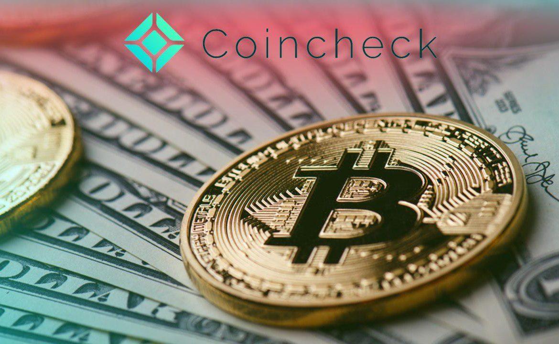 Криптобиржа Coincheck прекратит торговлю с использованием заемных средств