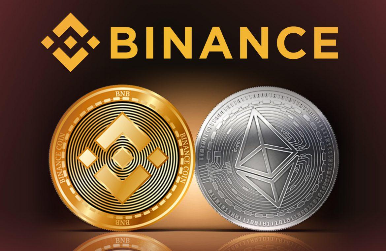Binance объявила о листинге новой валютной пары на платформе DEX