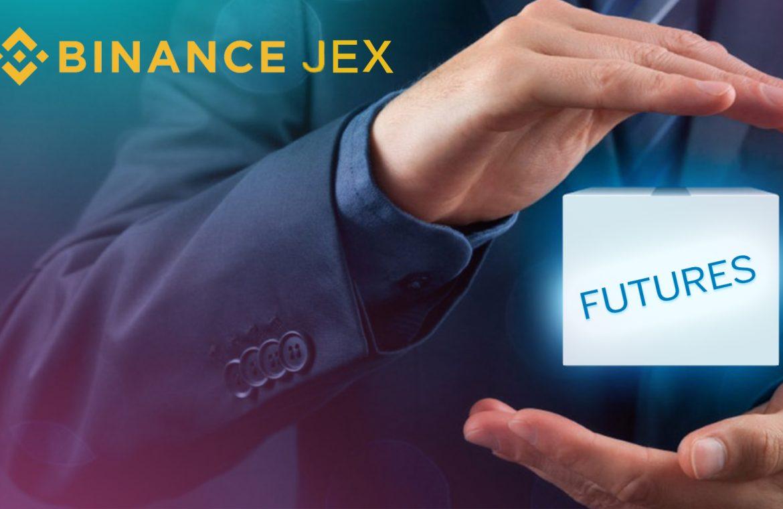Binance JEX объявила о запуске страхования фьючерсов