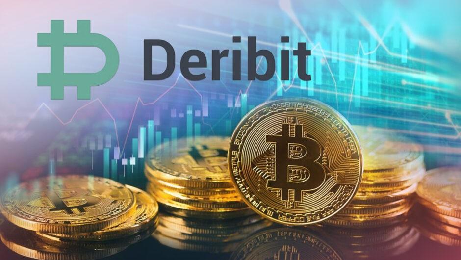 Deribit добавила поддержку ежедневных опционов на ВТС