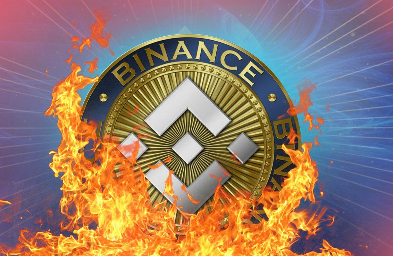 Binance сожгла очередную партию монет BNB