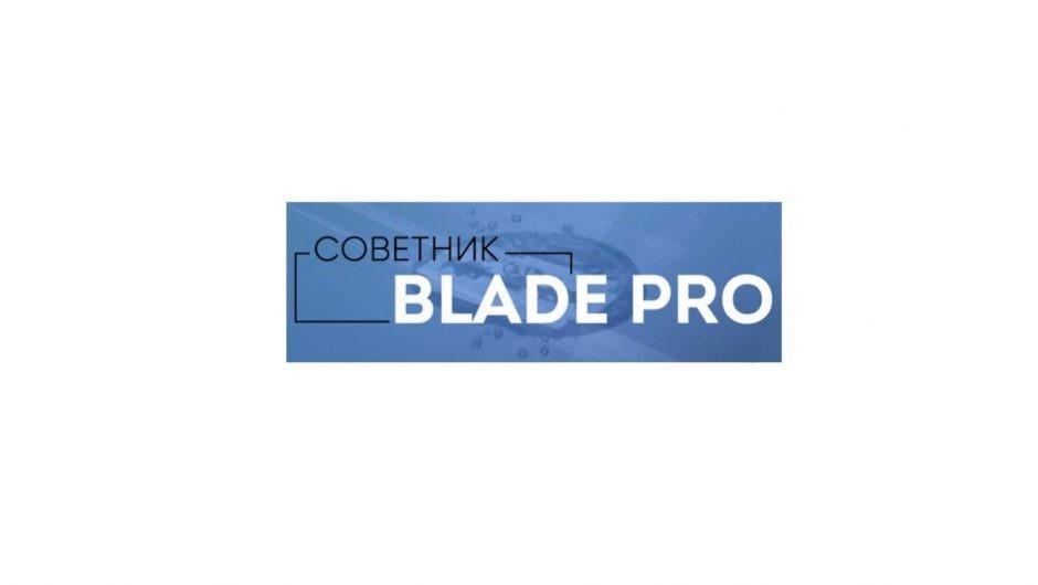 Обзор торгового советника Blade Pro: особенности робота и его настройка