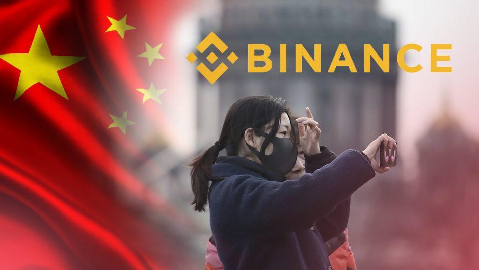 Генеральный директор Binance объявил о пожертвовании пострадавшим от вируса в Китае