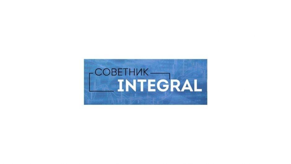 Обзор популярного советника Integral: условия работы