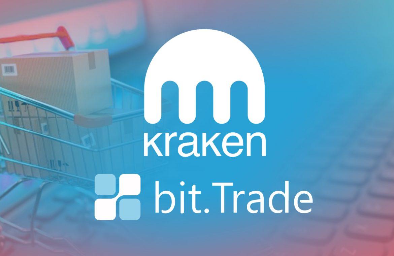 Kraken приобретет криптовалютную биржу Bit Trade