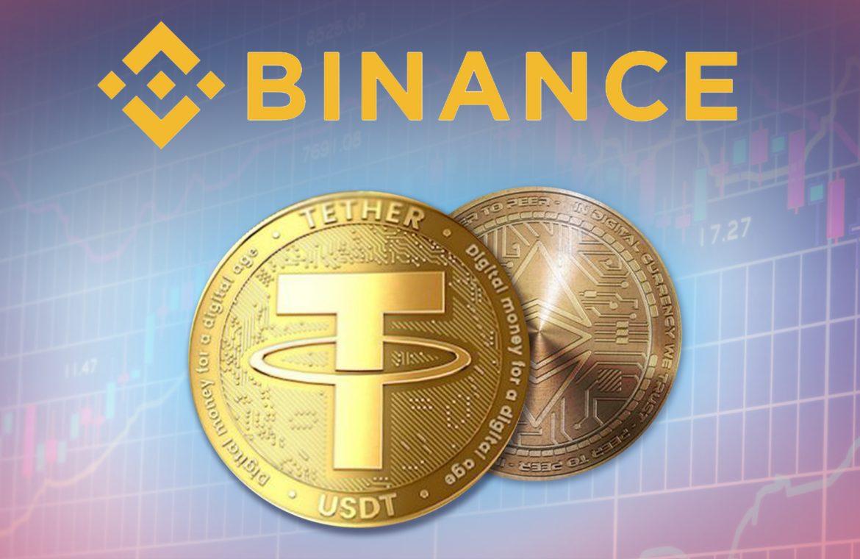Binance Futures запустит торговлю бессрочными деривативами на ETC/USDT