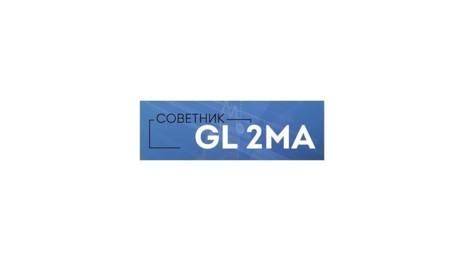 Торговый форекс-советник GL 2MA: обзор робота и отзывы реальных клиентов