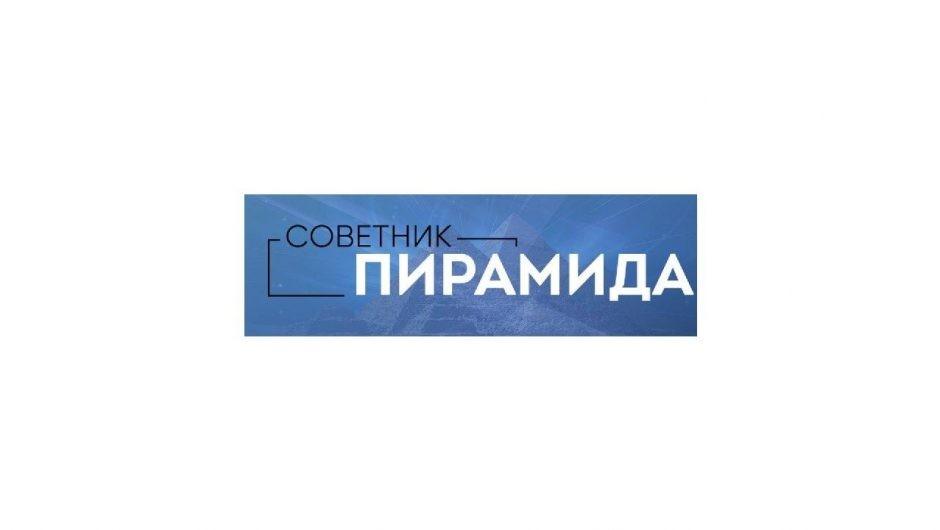 """Обзор торгового советника """"Пирамида"""": установка и настройка бота"""