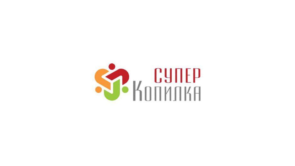 """Хайп-проект о взаимном финансировании """"СуперКопилка"""": обзор и отзывы"""
