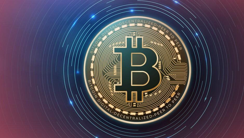 Все про Bitcoin простыми словами