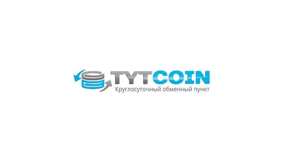 Обзор криптовалютного обменника TytCoin и анализ отзывов клиентов о площадке