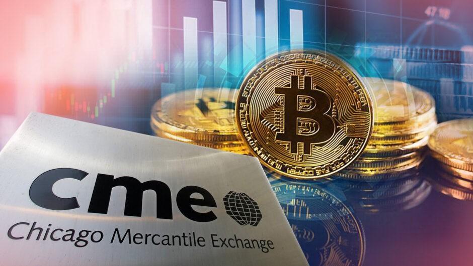 Падение стоимости BTC компенсировало ценовой разрыв на CME