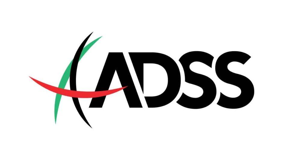 ADS Securities: обзор брокера, отзывы экс-клиентов