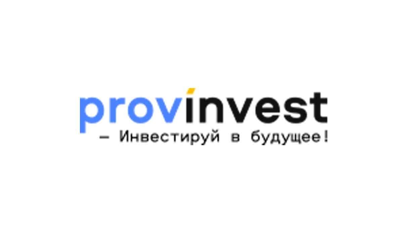 Обзор брокера Provinvest: только факты, подкрепленные отзывами трейдеров
