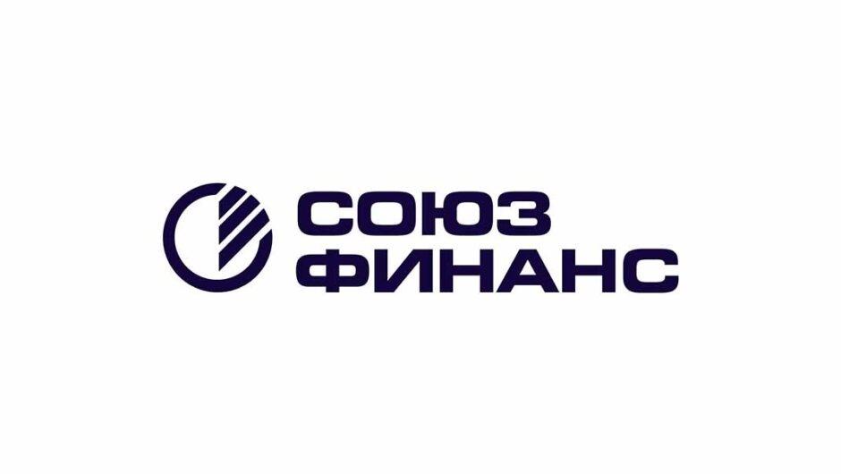 """Потребительский инвестиционный кооператив """"Союз Финанс"""": обзор условий, отзывы"""