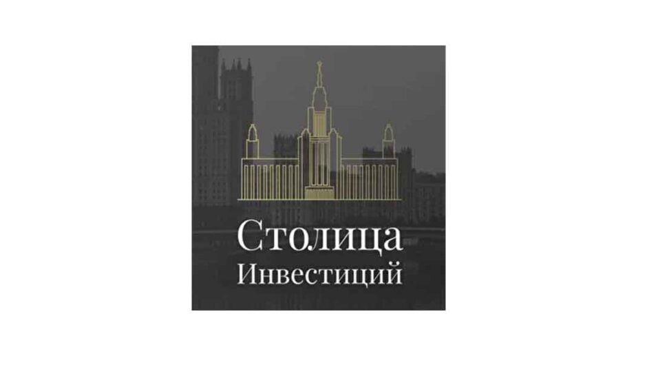 """Независимый обзор проекта """"Столица инвестиций"""" с анализом отзывов пользователей"""