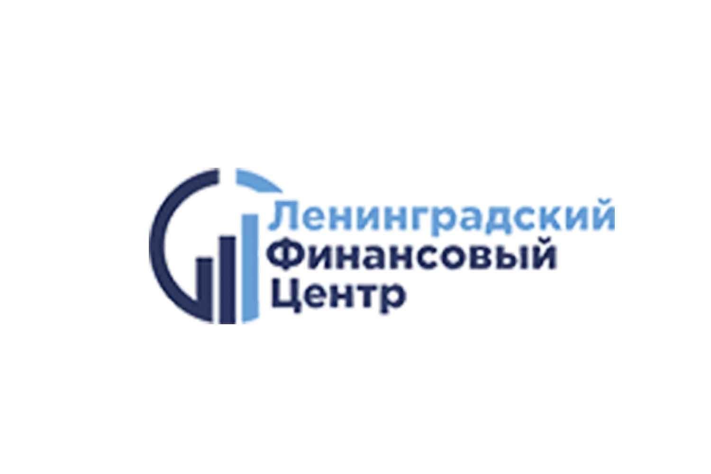 """КПК """"Ленинградский финансовый центр"""": обзор условий, анализ отзывов"""