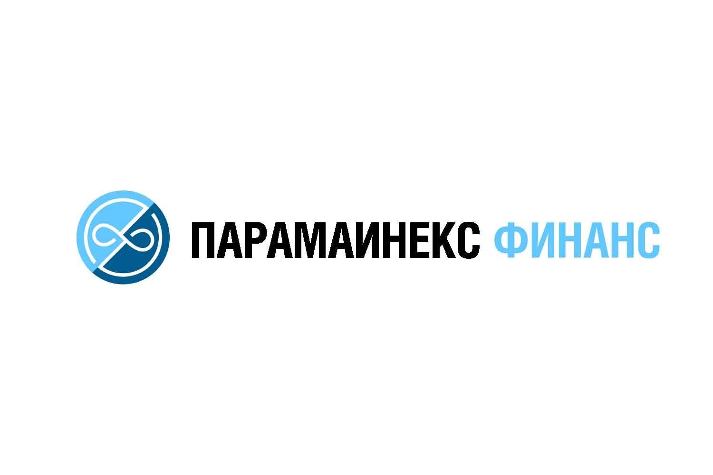 """Подходит ли """"Парамайнекс Финанс"""" для инвестиций: обзор условий, отзывы"""