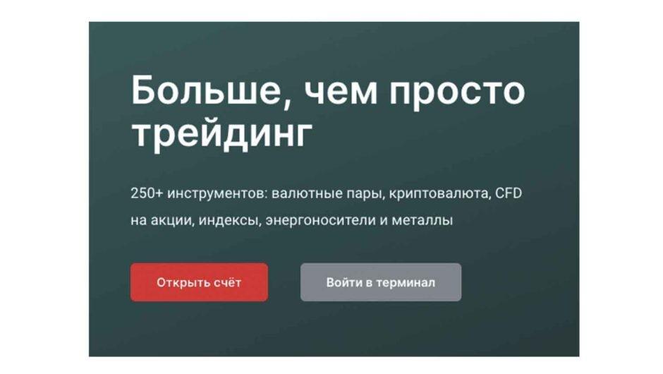 BPCE Capital: отзывы, обзор деятельности