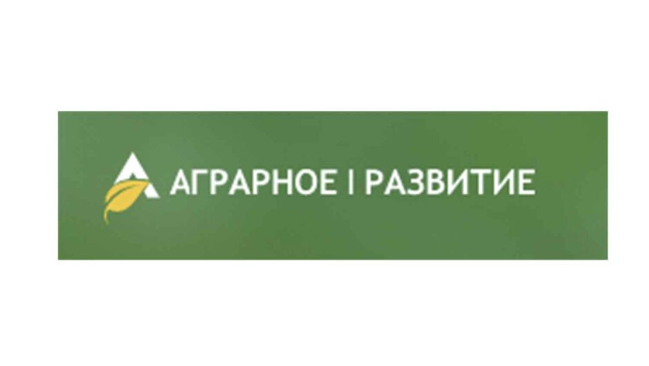 """КПК """"Аграрное развитие"""": отзывы и перспективы для заработка"""